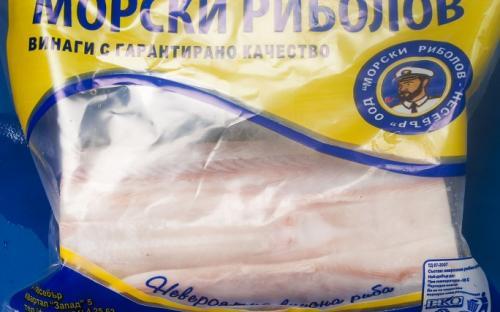Замразена риба Черноморска акула без кожа